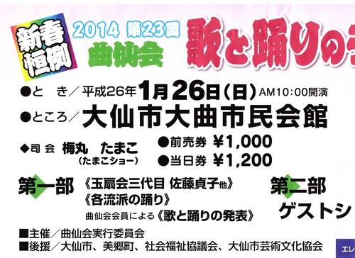 201310241 (4).jpg