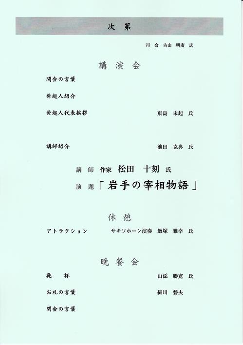 20131131 (13).jpg