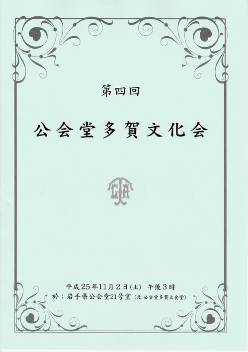 20131131 (6).jpg