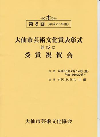 20142161 (9).jpg