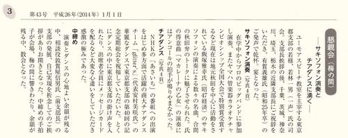20142181 (7).jpg