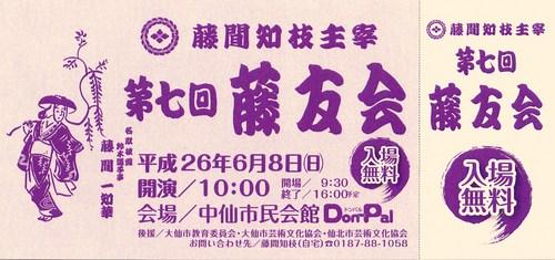 20143201 (3).jpg