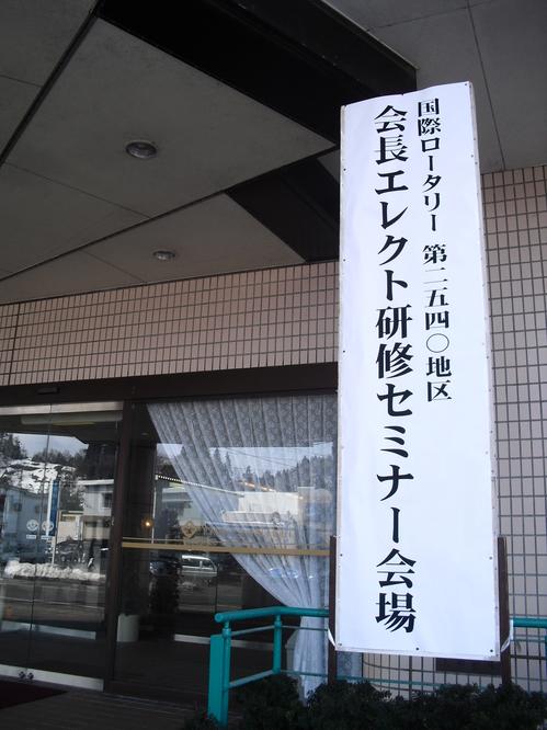 201432450.JPG
