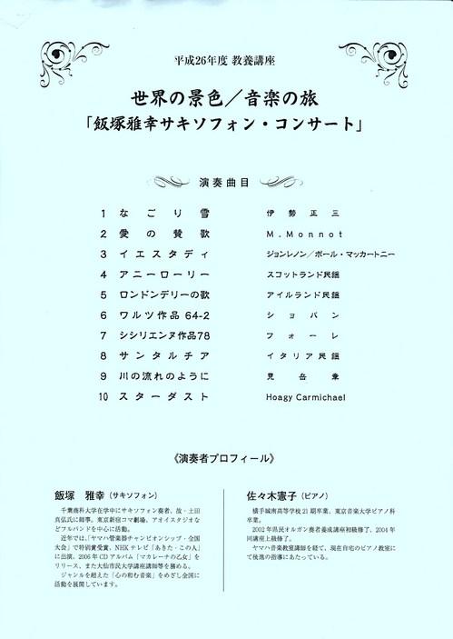 20145121 (8).jpg