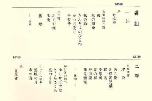 20145201 (3).jpg
