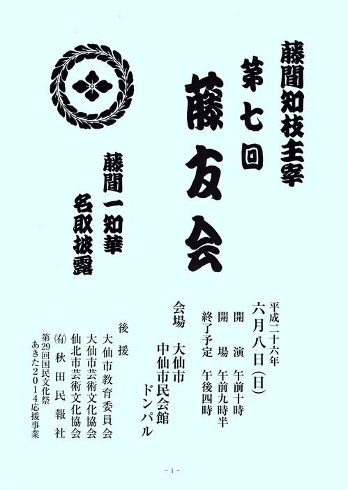 20145201 (4).jpg