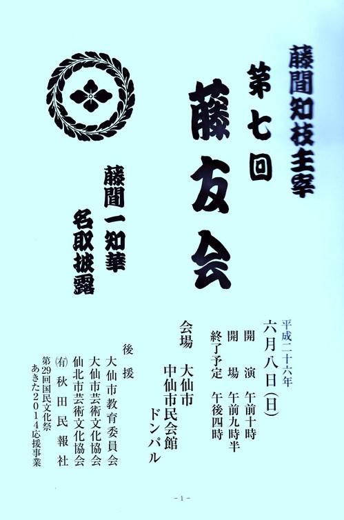 20146151 (14).jpg