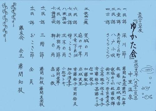 201483110 (7).jpg