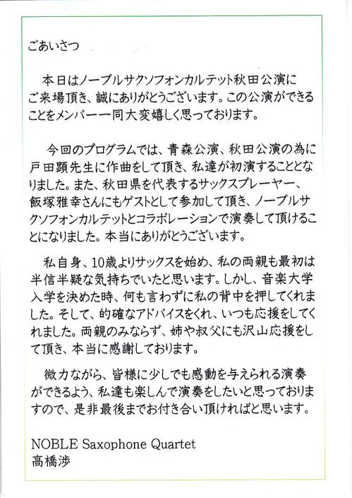 20149181 (5).jpg