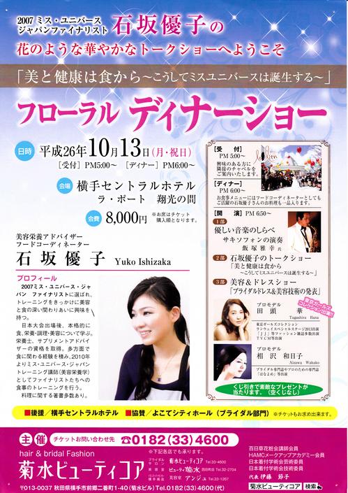 201492110 (2).jpg
