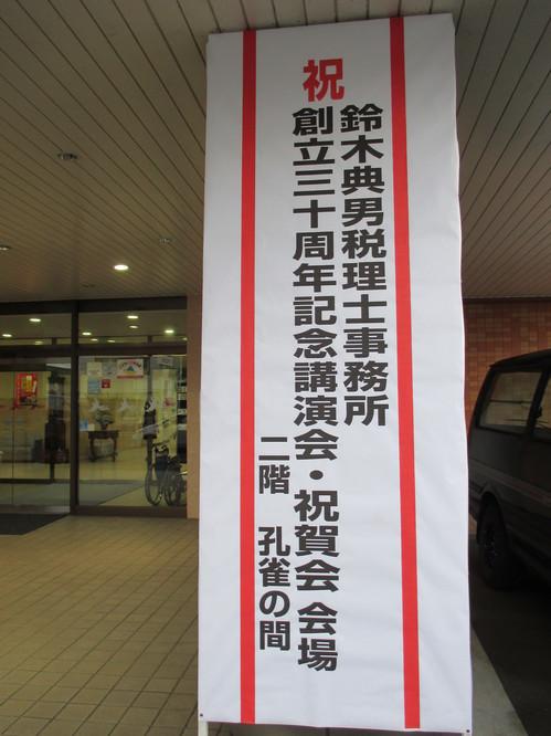 20149310 (4).JPG