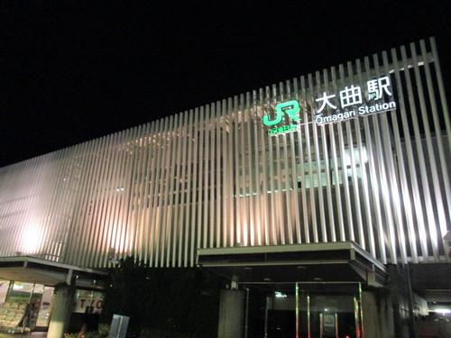 20141021 (4).JPG