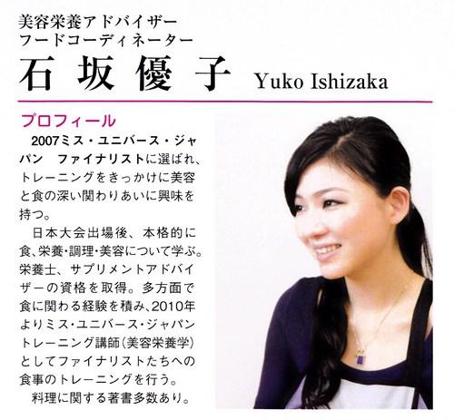 201420100 (7).jpg