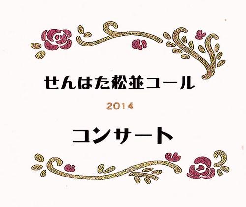 20141141 (3).jpg