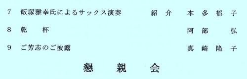 201591250.jpg