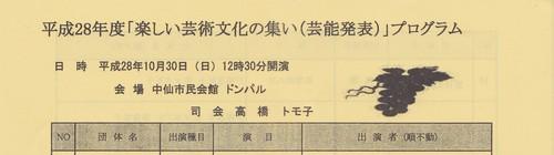 2016111550.jpg