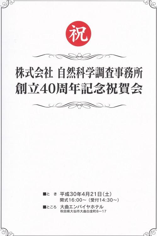 201842760.jpg