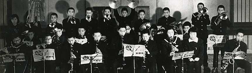 太田中学校ブラスバンド時代