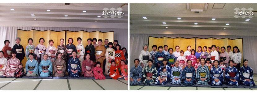 藤間知枝 日本舞踊教室