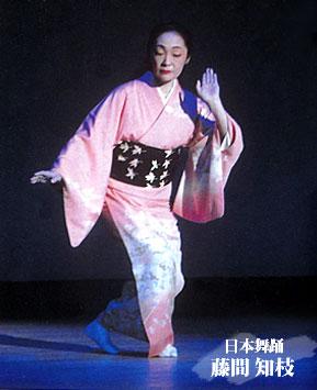 日本舞踊・藤間知枝