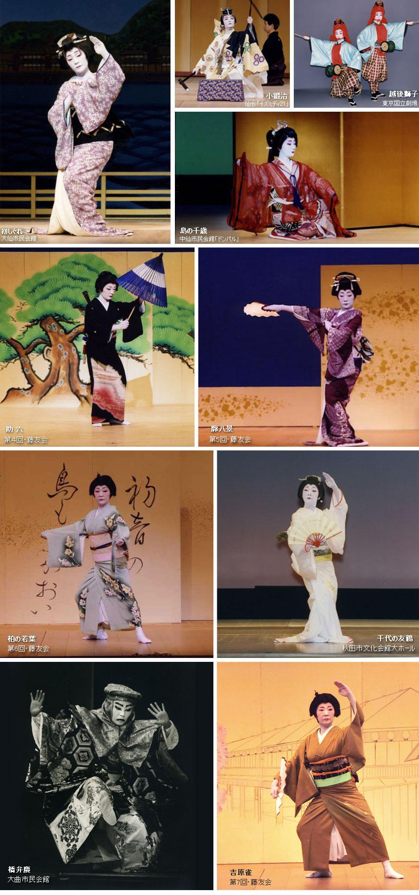 藤間知枝 出演舞台