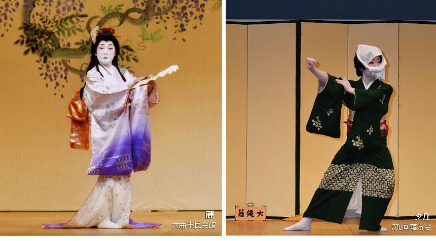 藤間知枝 出演舞台その2
