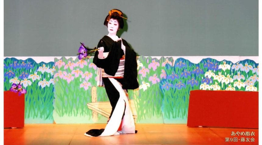 藤間知枝 出演舞台その3