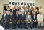 飯塚雅幸が「千葉商科大学同窓会秋田県支部定期総会」に出席、パーティで祝奏しました。