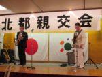 飯塚雅幸(サックス)が「北都銀行能代駅前支店」のお招きで「北都親交会」に出演しました。
