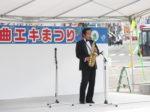 飯塚雅幸が大曲駅開業111th「大曲エキまつり・ステージイベント」に出演します。