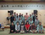 飯塚雅幸(サックス)が横手高校山岳部OB「山の仲間つどい」にお招き頂き演奏しました。