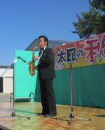 飯塚雅幸が大仙市太田の「秋まつり・サックスミニコンサート」に出演しました。