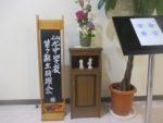 飯塚雅幸(サックス)が「仙北中学校第7期生同期会」にお招き頂き祝奏しました。