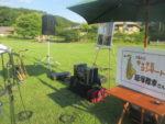 飯塚雅幸の田沢湖畔「縄文の森たざわこ」で「夕暮れのサックスコンサート」のその2です。