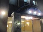 飯塚雅幸が「髙野昭次氏・ホールインワン達成記念祝賀会」にお招き頂き祝奏しました。