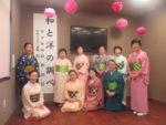 飯塚雅幸&藤間知枝(藤友会)が「さらさ大曲・和と洋の調べ」に出演しました。