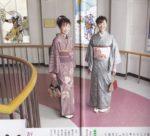 飯塚雅幸&藤間知枝の娘が掲載された全国紙「はなよめ」の本が出てきました。