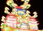 飯塚雅幸(サックス)が 能代山本某協会様総会のお招きで、祝奏致しました。