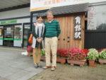 飯塚雅幸&藤間知枝自宅に、福岡から田口哲夫ご夫妻がお見えになりました。