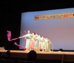 藤間知枝(ペアーレ藤友会)が「ペアーレ大仙フェア」舞台発表会に出演しました。