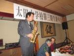 飯塚雅幸の母校「太田中学校第3期生・新年会」でお祝いの演奏をしました。