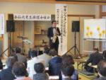 飯塚雅幸が「西仙北更正保護女性会」「心が和むコンサート」に出演しました。