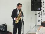 飯塚雅幸(サックス)が「秋田卸センター」様のお招きを頂き、お祝いの演奏を致しました。
