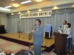 飯塚雅幸が「太田中学校第3期生(西校舎)・古稀を祝う会」で祝奏しました。