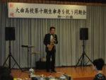 飯塚雅幸が「大曲高校第十期生・傘寿を祝う同期会」にお招き頂き祝奏しました。