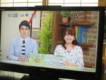 藤間知枝がABS秋田放送「エビス堂ゴールド」で紹介され、放映されました。