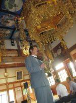 飯塚雅幸が西仙北町「満勝寺護持会研修・第三回お茶会」で演奏致しました。