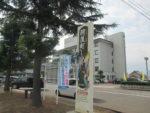 飯塚雅幸が羽後町長安藤豊氏の「第13回・ひまわりの会」で祝奏しました。