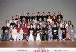 藤間知枝主宰「第九回・藤友会」を中仙市民会館「ドンパル」で開催しました(その2)