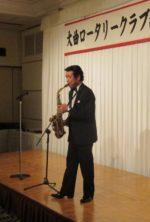 飯塚雅幸が「大曲ロータリークラブ新旧役員交代家族会」で祝奏致しました。